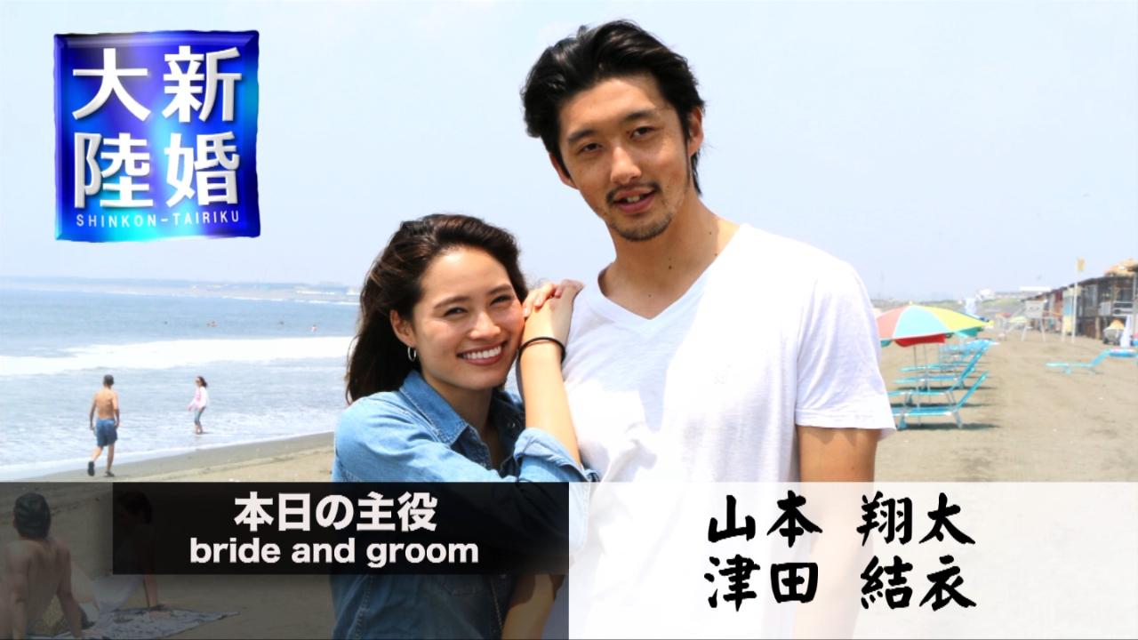 人気No.2のプロフィールビデオ「新婚大陸」
