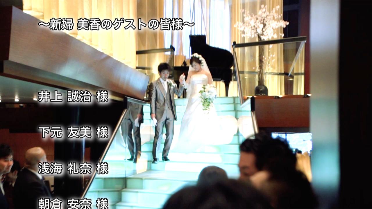 結婚式エンドロール人気楽曲ランキング!(11/29-12/5)