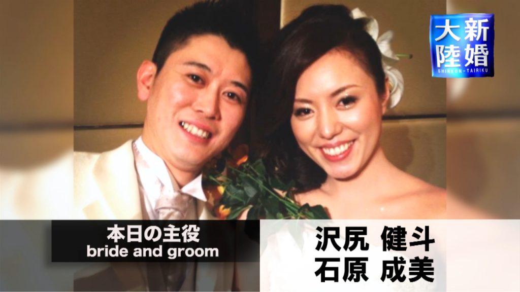 結婚式オープニングビデオ「新婚大陸」
