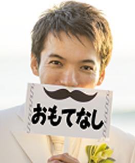 whats_polyne-yamaguchi