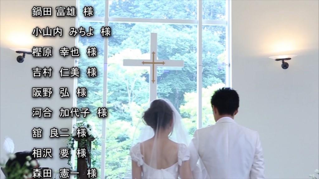 結婚式エンドロールの作り方まとめ|プロフィールビデオ制作専門