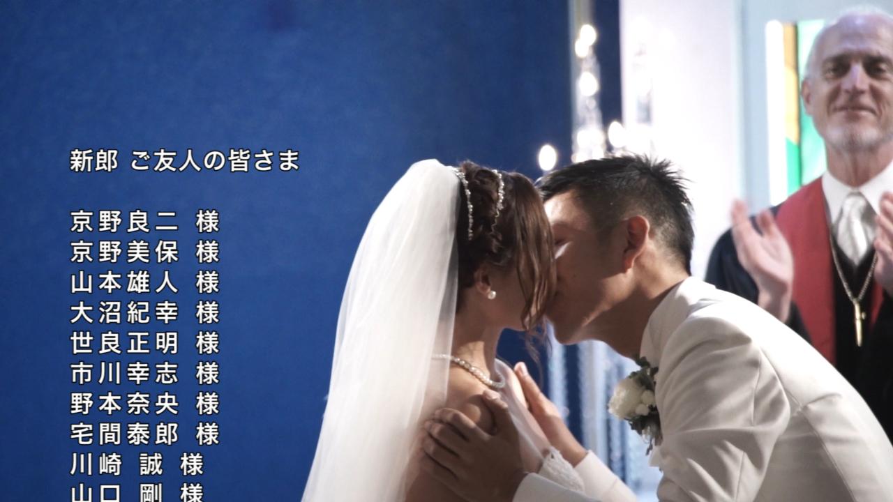 結婚式エンドロール人気楽曲ランキング!(7/12-18)