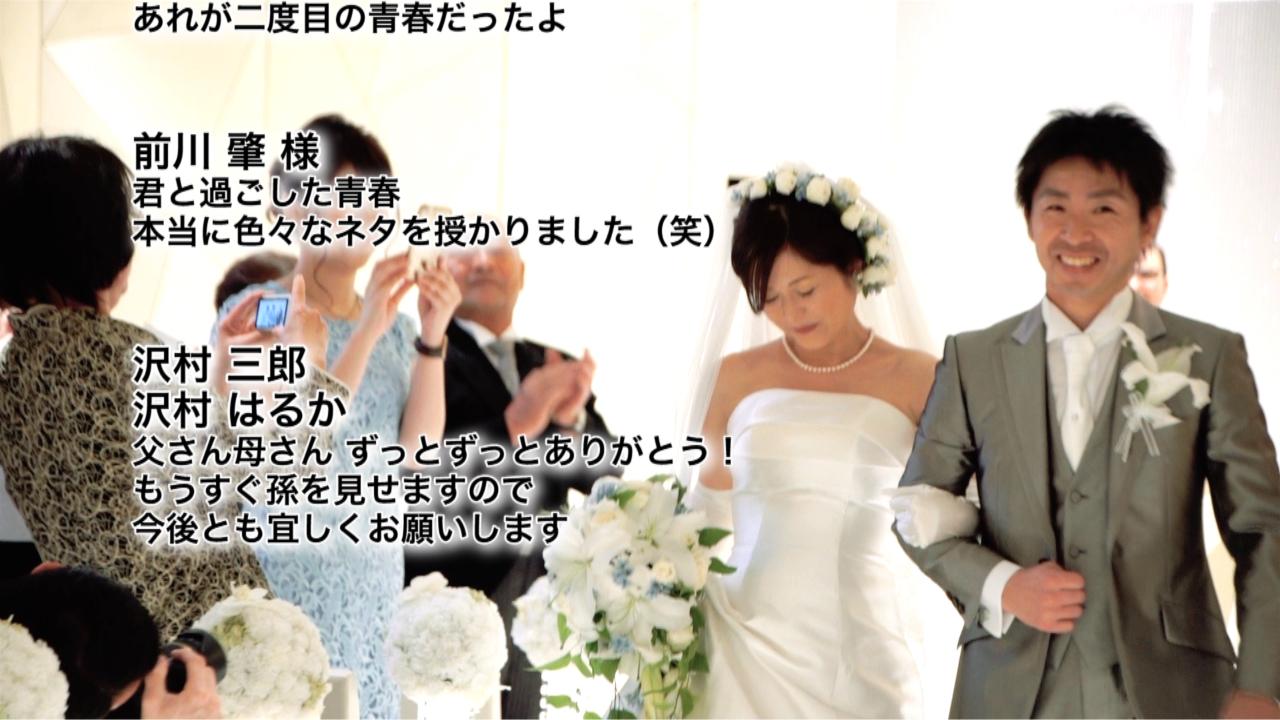 結婚式エンドロール人気楽曲ランキング!(8/2-8)
