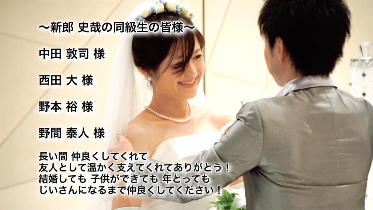 結婚式エンドロール人気楽曲ランキング!(11/8-11/14)