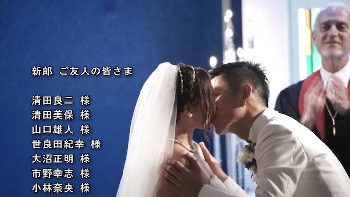 結婚式エンドロール人気楽曲ランキング!(9/20-9/26)