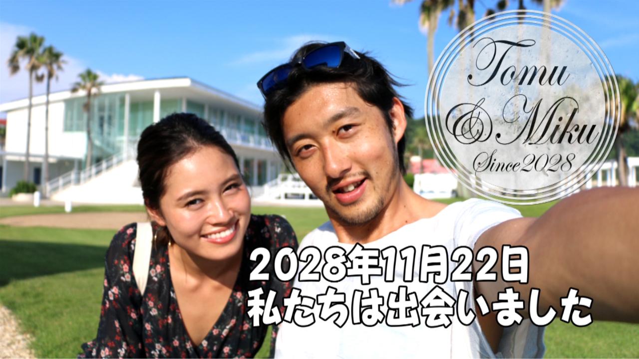 プロフィールビデオ人気楽曲ランキング!(8/16-22)