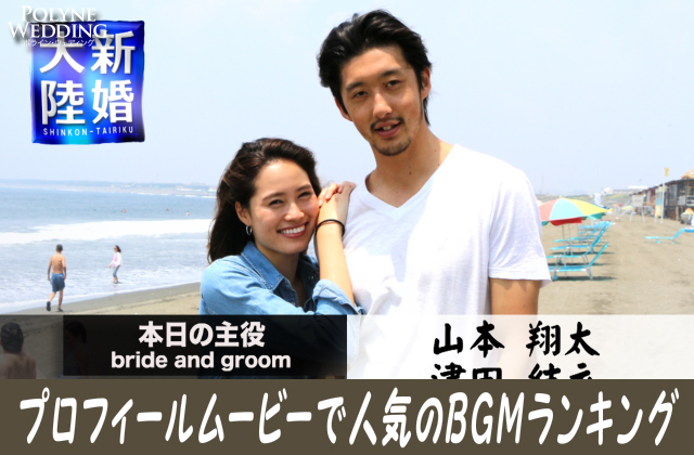 プロフィールムービーで人気の感動BGMまとめ!(6/5最新)