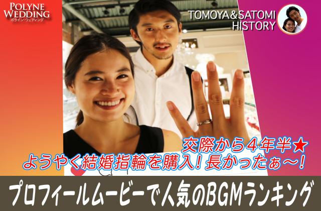 プロフィールムービーで人気の感動BGMまとめ!(3/11最新)