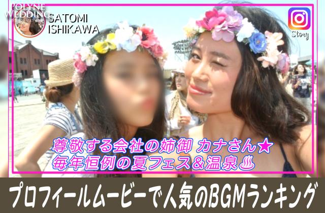 プロフィールムービーで人気の感動BGMまとめ!(4/22最新)