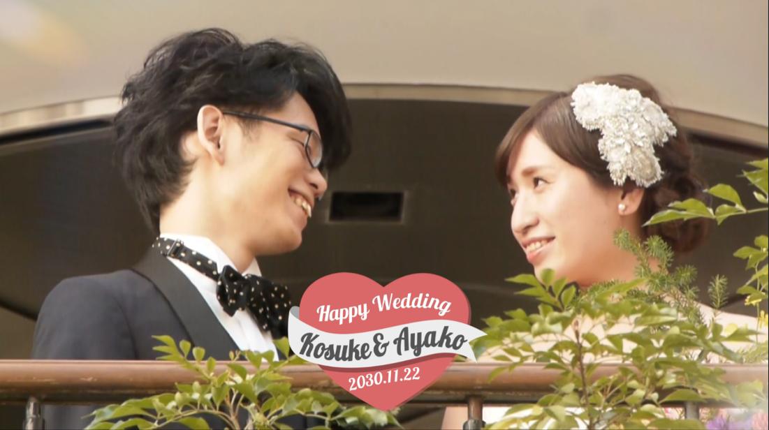 結婚式エンドロール人気楽曲ランキング!(12/20-26)